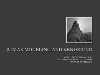 3dmax MODELING AND RENDERING