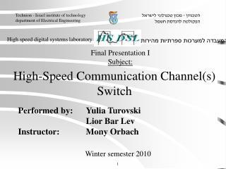 Performed by:Yulia Turovski Lior Bar Lev Instructor: Mony Orbach