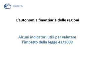 L'autonomia finanziaria delle regioni
