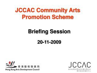 JCCAC Community Arts  Promotion Scheme