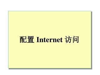 ??  Internet  ??
