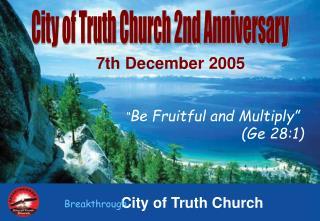 7th December 2005