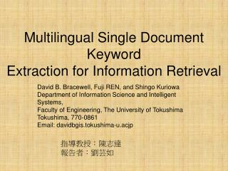 Multilingual Single Document Keyword Extraction for Information Retrieval