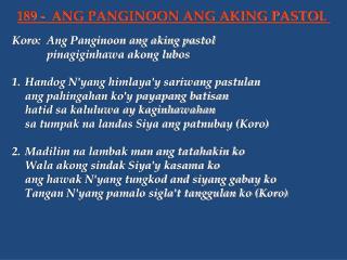 Koro:Ang Panginoon ang aking pastol pinagiginhawa akong lubos