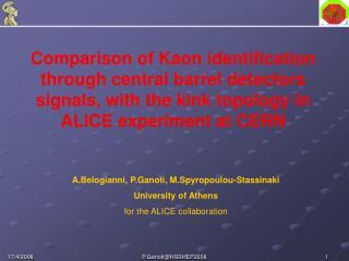 A.Belogianni, P.Ganoti, M.Spyropoulou-Stassinaki University of Athens for the ALICE collaboration