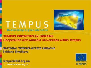 tempus.ua