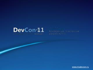 Report-Driven Design