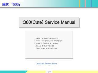 Q80(Cute) Service Manual