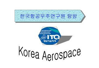 Korea Aerospace