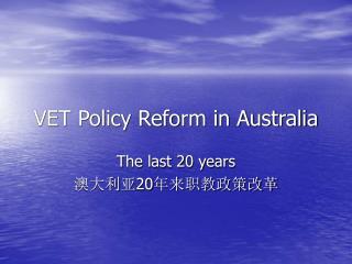 VET Policy Reform in Australia