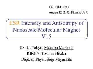 ESR  Intensity and Anisotropy of Nanoscale Molecular Magnet V15