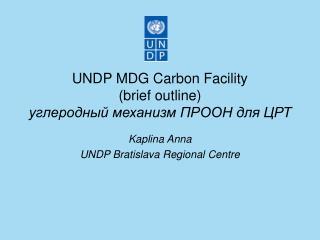 UNDP MDG Carbon Facility (brief outline) углеродный механизм ПРООН для ЦРТ