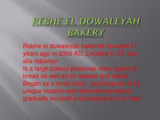 REBHE EL DOWALEYAH BAKERY
