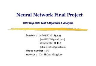 KDD Cup 2007 Task I Algorithm & Analysis