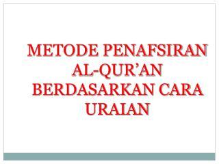 METODE PENAFSIRAN AL-QUR'AN BERDASARKAN CARA URAIAN