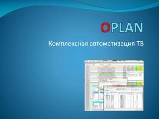O PLAN