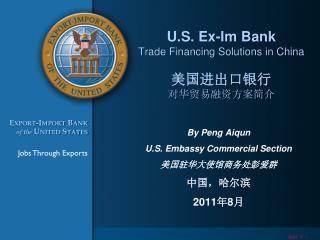 U.S. Ex-Im Bank  Trade Financing Solutions in China 美国进 出 口银行 对华 贸易融资方案 简介