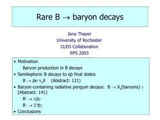 Rare B    baryon decays