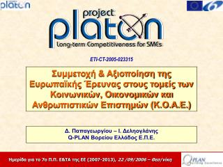 ETI-CT-2005-023315