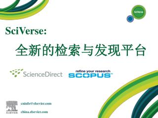 cninfo@elsevier china.elsevier