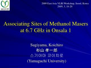 Associating Sites of Methanol Masers at 6.7 GHz in Onsala 1