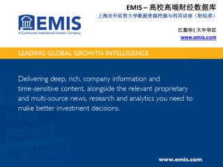 EMIS  –  高校高端财经数据库 上 海对外经贸大学数据资源挖掘与利用讲座(财经类) 江振华 |  大 中华区 emis