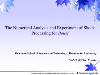 The Numerical Analysis and Experiment of Shock Processing for  Bouef