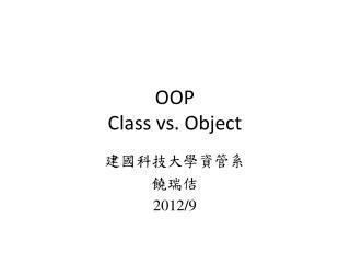 OOP Class vs. Object