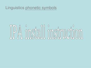 Linguistics  phonetic symbols