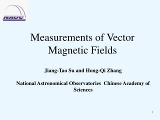 Measurements of Vector Magnetic Fields