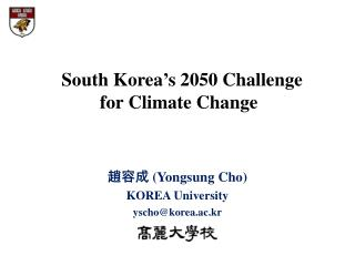 South Korea's 2050 Challenge  for Climate Change