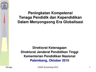 Peningkatan Kompetensi Tenaga Pendidik dan Kependidikan Dalam Menyongsong Era Globalisasi