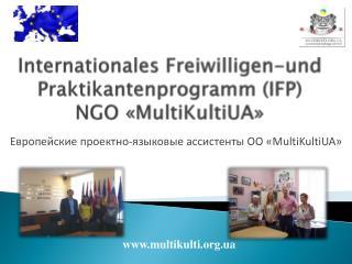 Internationales Freiwilligen-und Praktikantenprogramm  ( IFP ) NGO « MultiKultiUA »
