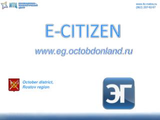 E-CITIZEN