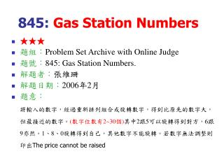 845:  Gas Station Numbers