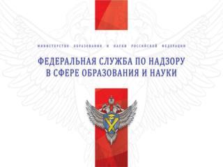 Лицензирование образовательной деятельности Основные положения Капустин Сергей  Николаевич