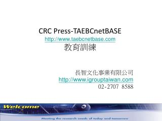 CRC Press-TAEBCnetBASE taebcnetbase 教育訓練