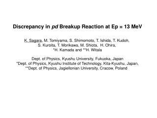 Discrepancy in  pd  Breakup Reaction at Ep = 13 MeV