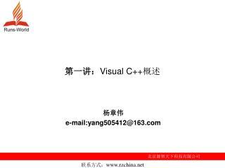 ???? Visual C++ ??