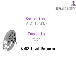 A GCE Level Resource
