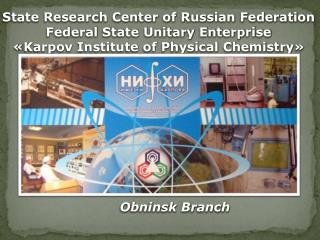 State Research Center of Russian Federation Federal State Unitary Enterprise