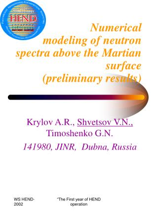 Numerical  modeling of neutron spectra above the Martian surface (preliminary results)