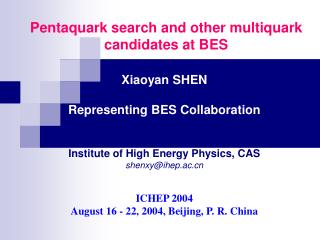 Pentaquark search and other multiquark candidates at BES