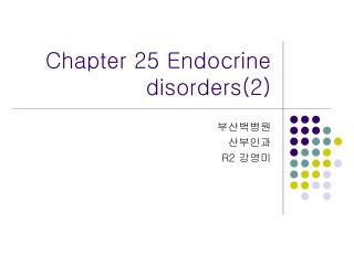 Chapter 25 Endocrine disorders(2)