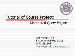 Tutorial of Course Project: Distributed Query Engine