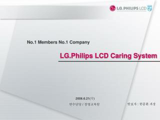 No.1 Members No.1 Company