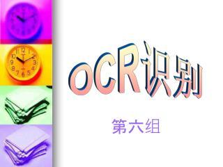 OCR ??