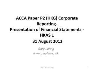 Gary Leung  garyleung.hk