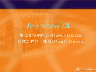 Java Access XML