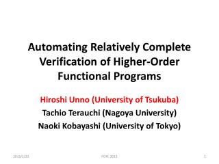 Automating Relatively Complete Verification of  Higher-Order  Functional  Programs